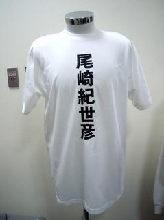 kokunaikouryu_sama01.jpg