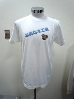 okabousui_sama02.jpg