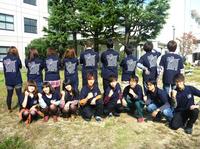 121102yoneokasama.jpg