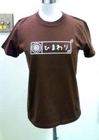 himawari_sama02.jpg