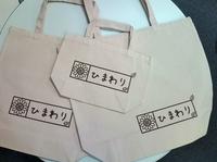 himawari_sama03.jpg