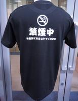 honada_sama.png