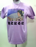 katayama_sama01.jpg