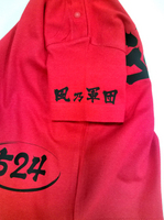 konishi_sama03.jpg
