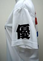 matsunaga_sama02.jpg