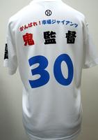 matsunaga_sama04.jpg