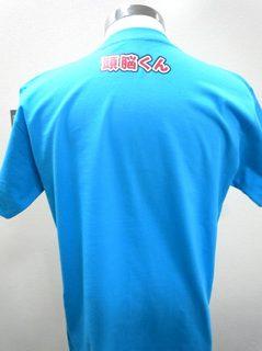 miura_sama03.jpg