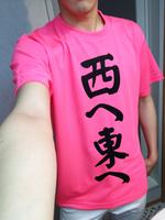 moritani_sama.jpg