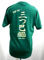 morooka_sama02.jpg