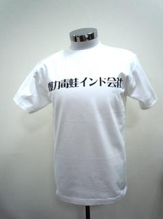 murai_sama01.jpg