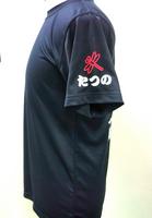 murase_sama01.jpg