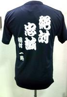murase_sama02.jpg