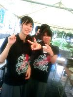 nakahuji_sama.jpg