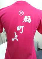 nishikawa_sama.jpg