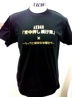 okamoto_sama01.jpg