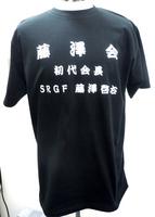 oohashi_sama02.jpg