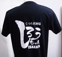 shirouchan_sama.jpg