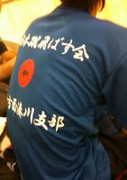 tanaka_sama02.jpg