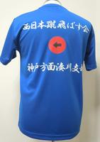 tanaka_sama04.jpg