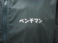 tareuchi_sama02.jpg