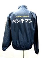 tareuchi_sama03.jpg