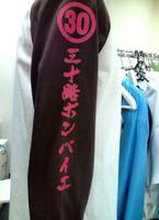 urakawa_sama01.jpg