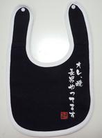 wakayama_sama3.jpg