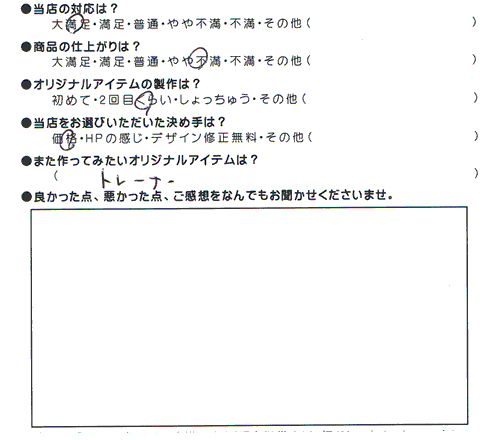 M・M様.jpg